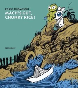 Chunky Rice